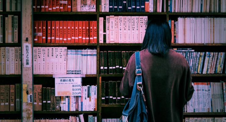 Akmal Sabri: Berfikir Tentang Pemikiran – Reviu Buku